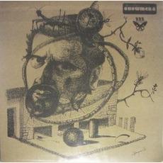 Showmen 2 mp3 Album by Showmen 2