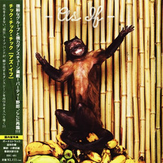 As If (Japanese Edition) by !!! (Chk Chk Chk)