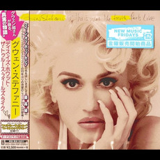 This Is What the Truth Feels Like (Japanese Edition) mp3 Album by Gwen Stefani
