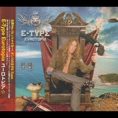 Eurotopia (Japanese Edition) by E-Type