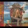 Eurotopia (Japanese Edition)