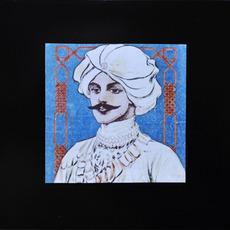 Intermezzo mp3 Album by Sir Richard Bishop