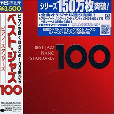 Best Jazz 100: Piano Standards mp3 Compilation by Various Artists