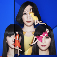 COSMIC EXPLORER (Limited Edition) mp3 Album by Perfume