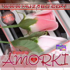 Disco Amorki, Vol.14 mp3 Compilation by Various Artists