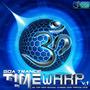 Goa Trance Timewarp, V.1
