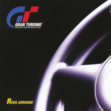 Gran Turismo: Rock Arrange by Various Artists