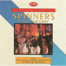 Dancin' And Lovin' (Remastered) mp3 Album by The Spinners