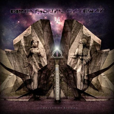Dimensional Gateway III by Various Artists