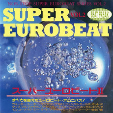 Super Eurobeat Series 1990, Vol.2 mp3 Compilation by Various Artists