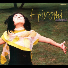 Another Mind mp3 Album by Hiromi (上原ひろみ)