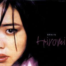 Brain mp3 Album by Hiromi (上原ひろみ)