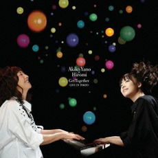 Get Together -LIVE IN TOKYO mp3 Live by Akiko Yano & Hiromi (矢野顕子 & 上原ひろみ)