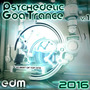 Psychedelic Goa Trance 2016, Vol.1