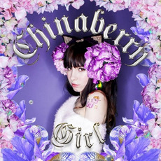 Chinaberry Girl by Iiris