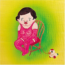 Insignificance mp3 Album by Jim O'Rourke