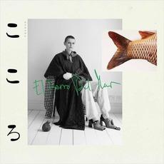 KoKoro mp3 Album by El Perro Del Mar