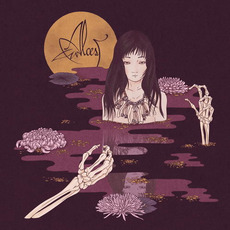 Kodama mp3 Album by Alcest