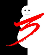 Trap Or Die 3 mp3 Album by Young Jeezy