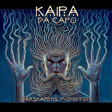 Dårskapens Monotoni mp3 Album by Kaipa Da Capo