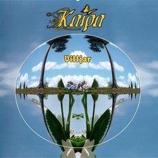Vittjar mp3 Album by Kaipa