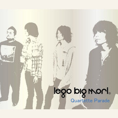 Quartette Parade mp3 Album by lego big morl