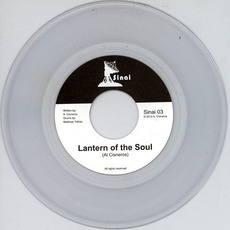 Lantern of the Soul mp3 Single by Al Cisneros