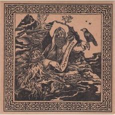 Empty Tomb / Sepulcher Dub mp3 Single by Al Cisneros