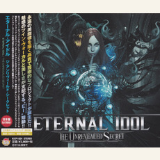 The Unrevealed Secret (Japanese Edition) mp3 Album by Eternal Idol