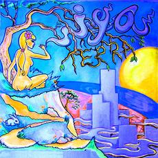 Iya Terra EP mp3 Album by Iya Terra