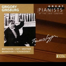 Great Pianists of the 20th Century, Volume 37: Grigory Ginzburg mp3 Artist Compilation by Grigory Romanovich Ginzburg