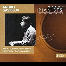 Great Pianists of the 20th Century, Volume 31: Andrei Gavrilov mp3 Compilation by Various Artists