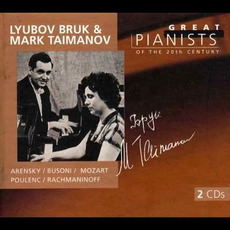 Great Pianists of the 20th Century, Volume 15: Lyubov Bruk & Mark Taimanov mp3 Compilation by Various Artists