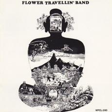Satori (Japanese Edition) mp3 Album by Flower Travellin' Band