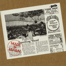 Made In Japan (Remastered) mp3 Album by Flower Travellin' Band