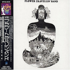 Satori (Japanese Edition) by Flower Travellin' Band