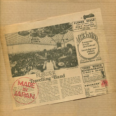 Made In Japan (Japanese Edition) mp3 Album by Flower Travellin' Band