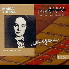 Great Pianists of the 20th Century, Volume 99: Maria Yudina mp3 Compilation by Various Artists