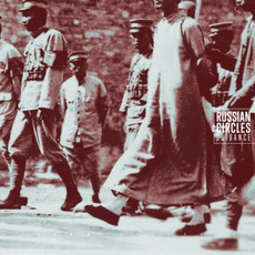 Guidance mp3 Album by Russian Circles