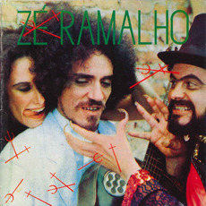 A peleja do Diabo com o dono do céu (Re-Issue) mp3 Album by Zé Ramalho