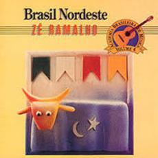 Brasil nordeste mp3 Artist Compilation by Zé Ramalho