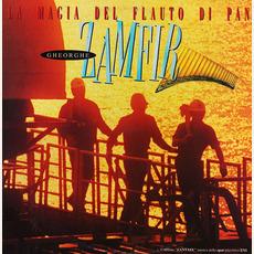 La Magia del Flauto di Pan mp3 Artist Compilation by Gheorghe Zamfir