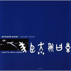 Nomad's Dance: Music for Dance Classes mp3 Album by Armand Amar