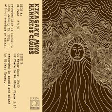 Mammatus Clouds mp3 Album by Kikagaku Moyo (幾何学模様)