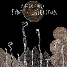 Forest of Lost Children mp3 Album by Kikagaku Moyo (幾何学模様)
