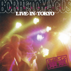 Live in Tokyo mp3 Live by Borbetomagus
