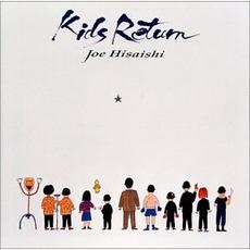 Kids Return mp3 Soundtrack by Joe Hisaishi (久石譲)