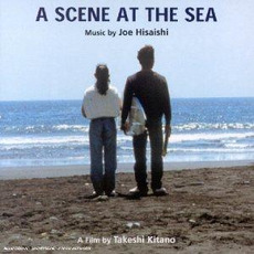 A Scene at the Sea mp3 Soundtrack by Joe Hisaishi (久石譲)