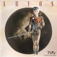Arion Soundtrack: Wanderings of Youth mp3 Soundtrack by Joe Hisaishi (久石譲)