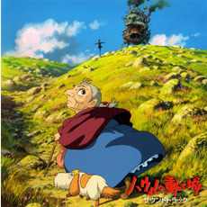 Howl's Moving Castle mp3 Soundtrack by Joe Hisaishi (久石譲)